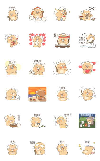 Chou Cream Grandpa: Papa is Coming Line Sticker GIF & PNG Pack: Animated & Transparent No Background | WhatsApp Sticker