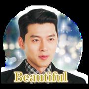 Crash Landing on You: Ri Jeong Hyeok Sticker for LINE & WhatsApp | ZIP: GIF & PNG