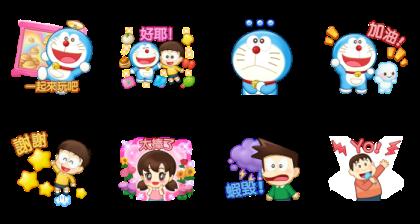 Doraemon Park Global Release Celebration Line Sticker GIF & PNG Pack: Animated & Transparent No Background | WhatsApp Sticker