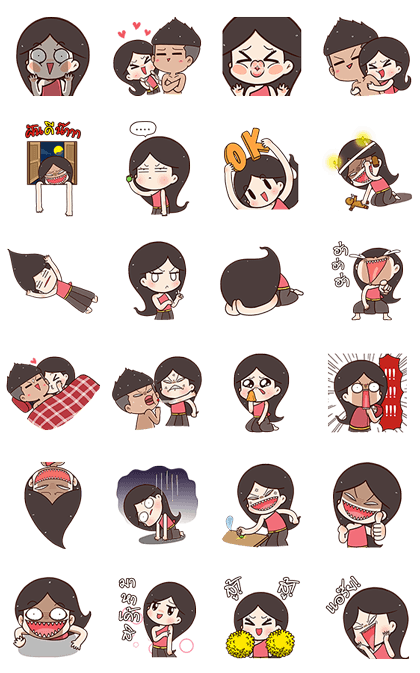 E-Nak Pop-Up Stickers Line Sticker GIF & PNG Pack: Animated & Transparent No Background | WhatsApp Sticker