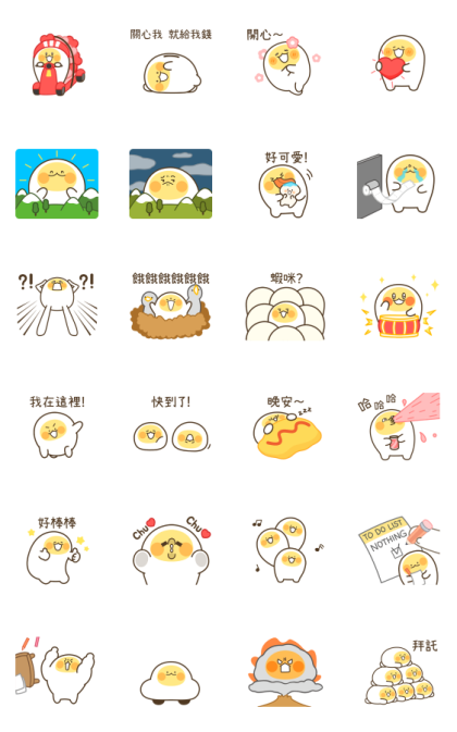 Egg boy 2 Line Sticker GIF & PNG Pack: Animated & Transparent No Background | WhatsApp Sticker
