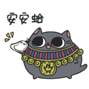 Egyptian Animal Gods Icebreaker Stickers Sticker for LINE & WhatsApp | ZIP: GIF & PNG