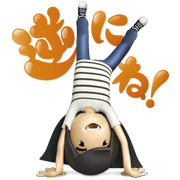FANTA Halloween stickers Sticker for LINE & WhatsApp | ZIP: GIF & PNG