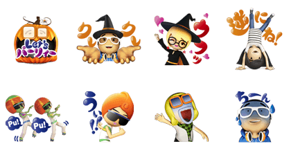 FANTA Halloween stickers Line Sticker GIF & PNG Pack: Animated & Transparent No Background | WhatsApp Sticker