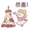 Fairy Princess 3 Sticker for LINE & WhatsApp | ZIP: GIF & PNG