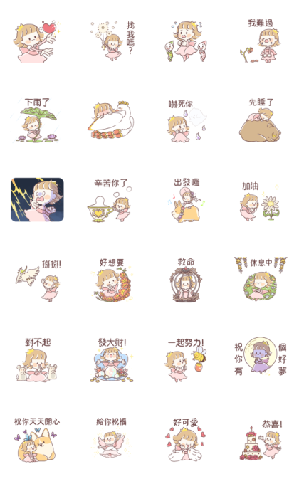Fairy Princess 3 Line Sticker GIF & PNG Pack: Animated & Transparent No Background | WhatsApp Sticker