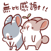 Fattubo - Dynamic Stickers 6 Sticker for LINE & WhatsApp | ZIP: GIF & PNG