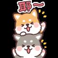 Fluffy Fat Shiba Big Stickers Sticker for LINE & WhatsApp | ZIP: GIF & PNG