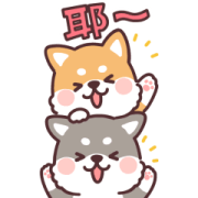 Fluffy Fat Shiba Big Stickers Sticker for LINE & WhatsApp | ZIP: GIF & PNG