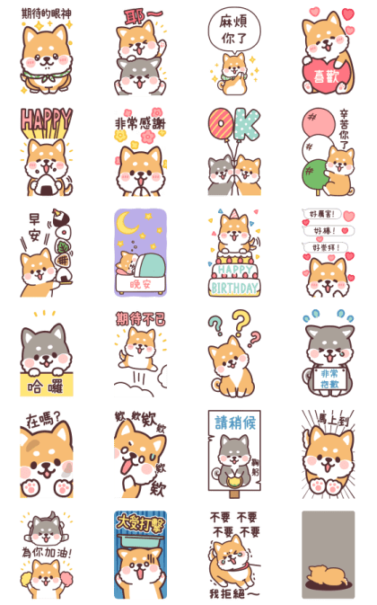 Fluffy Fat Shiba Big Stickers Line Sticker GIF & PNG Pack: Animated & Transparent No Background   WhatsApp Sticker