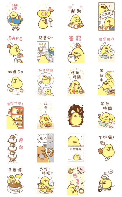 FoodieG Big Stickers: Foodie Office Line Sticker GIF & PNG Pack: Animated & Transparent No Background | WhatsApp Sticker