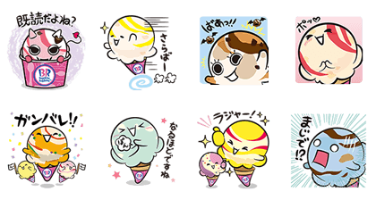 Baskin-Robbins: Funny Stickers Line Sticker GIF & PNG Pack: Animated & Transparent No Background | WhatsApp Sticker