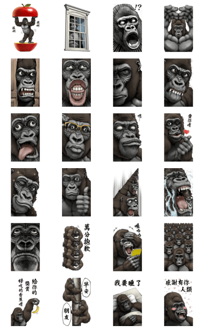 Gorilla Gorilla Big 2: Icebreakers Line Sticker GIF & PNG Pack: Animated & Transparent No Background | WhatsApp Sticker