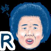 Hey Big Mama's Daily Murmuring Sticker for LINE & WhatsApp | ZIP: GIF & PNG