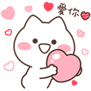 Hip MiMi and Neko 2 Sticker for LINE & WhatsApp | ZIP: GIF & PNG