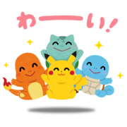 Irasutoya × Pokémon Pika Pika Stickers Sticker for LINE & WhatsApp | ZIP: GIF & PNG