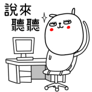 Jay the Rabbit: Office Lady Sticker for LINE & WhatsApp | ZIP: GIF & PNG