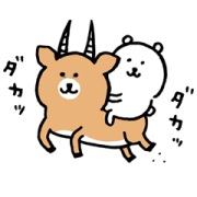 Joke Bear (Gourmand) Sticker for LINE & WhatsApp | ZIP: GIF & PNG