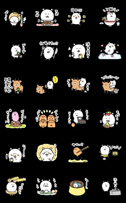 Joke Bear (Gourmand) Line Sticker GIF & PNG Pack: Animated & Transparent No Background   WhatsApp Sticker