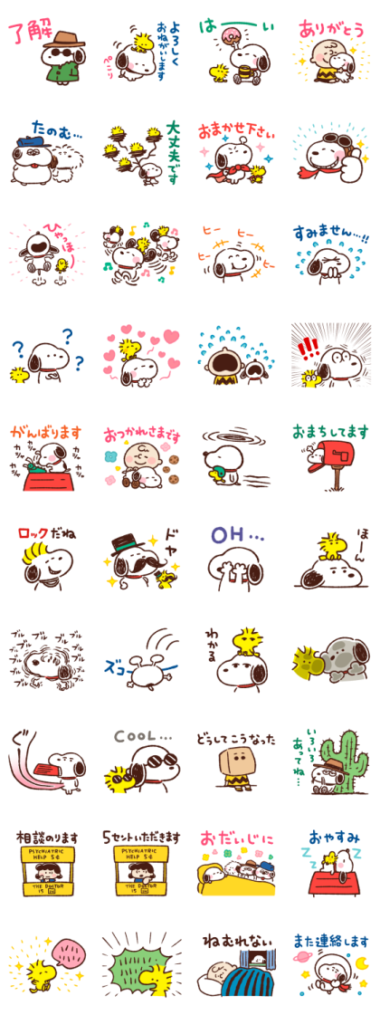 Kanahei × Snoopy Line Sticker GIF & PNG Pack: Animated & Transparent No Background | WhatsApp Sticker