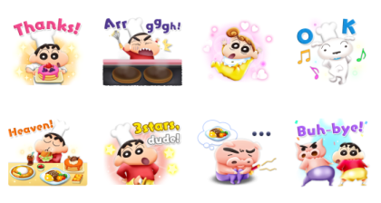 LINE CHEF × Crayon Shin-chan Line Sticker GIF & PNG Pack: Animated & Transparent No Background | WhatsApp Sticker