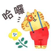 Lazy Nyansuke V Icebreaker Stickers Sticker for LINE & WhatsApp | ZIP: GIF & PNG