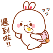 Lovely Tooji 2 Sticker for LINE & WhatsApp | ZIP: GIF & PNG