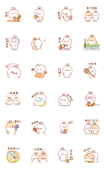 Lovely Tooji 2 Line Sticker GIF & PNG Pack: Animated & Transparent No Background | WhatsApp Sticker