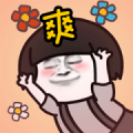 MOGUTOU in Winter Sticker for LINE & WhatsApp | ZIP: GIF & PNG