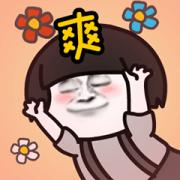 MOGUTOU in Winter Sticker for LINE & WhatsApp | ZIP: GIF & PNG