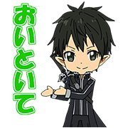 MOVING! SWORD ART ONLINE Sticker for LINE & WhatsApp | ZIP: GIF & PNG