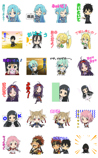 MOVING! SWORD ART ONLINE Line Sticker GIF & PNG Pack: Animated & Transparent No Background | WhatsApp Sticker