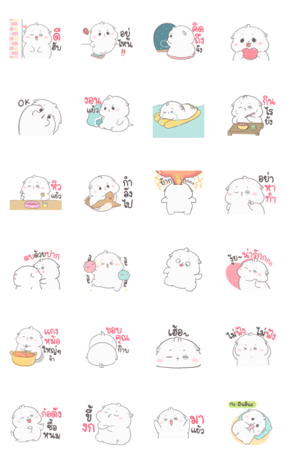 Manoisanson by Auongrom Line Sticker GIF & PNG Pack: Animated & Transparent No Background | WhatsApp Sticker