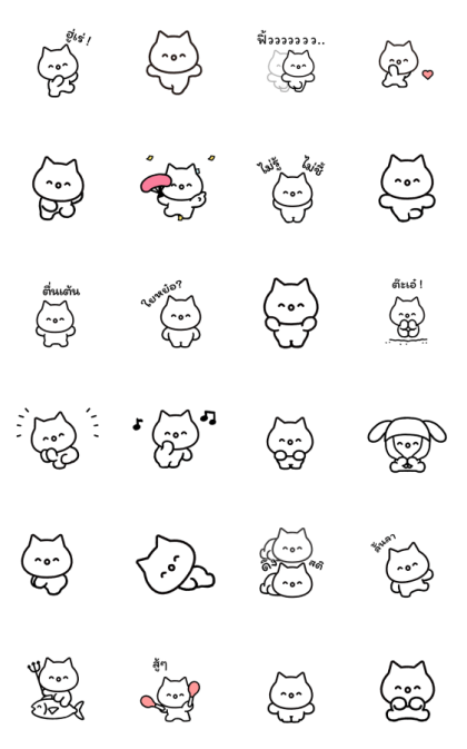 Meowy Hyper Cat Line Sticker GIF & PNG Pack: Animated & Transparent No Background | WhatsApp Sticker
