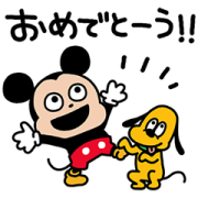 Mickey & Pluto by Yuji Nishimura Sticker for LINE & WhatsApp | ZIP: GIF & PNG