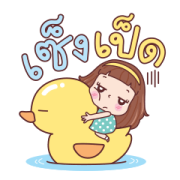 Miedie Big Word DookDik Sticker for LINE & WhatsApp | ZIP: GIF & PNG