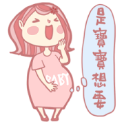 Mommy April Sticker for LINE & WhatsApp | ZIP: GIF & PNG