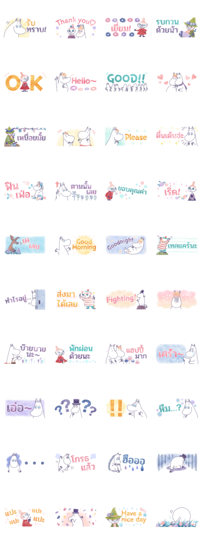 Moomin Watercolor Small Stickers Line Sticker GIF & PNG Pack: Animated & Transparent No Background | WhatsApp Sticker