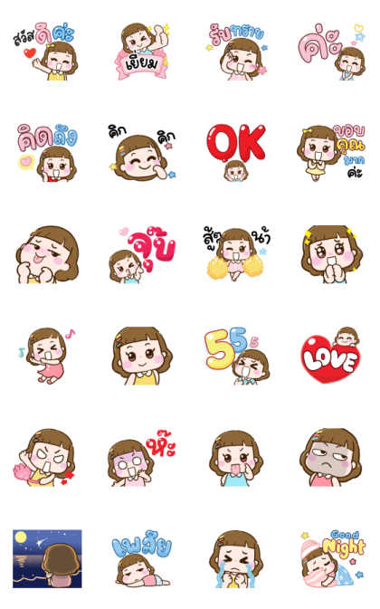 N9: Lucky Girl Animated Line Sticker GIF & PNG Pack: Animated & Transparent No Background | WhatsApp Sticker