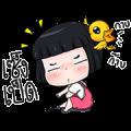 Nong Kawhom Duk Dik 3 Sticker for LINE & WhatsApp | ZIP: GIF & PNG