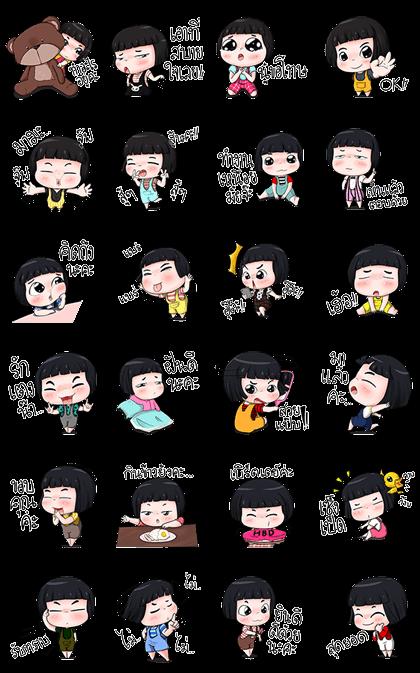 Nong Kawhom Duk Dik 3 Line Sticker GIF & PNG Pack: Animated & Transparent No Background | WhatsApp Sticker