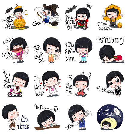 Nong Kawhom (Happy Halloween) Line Sticker GIF & PNG Pack: Animated & Transparent No Background | WhatsApp Sticker