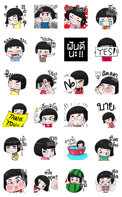 Nong Kawhom Pop-Ups Line Sticker GIF & PNG Pack: Animated & Transparent No Background | WhatsApp Sticker