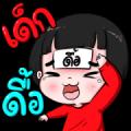 Nong Kawhom Popular Words