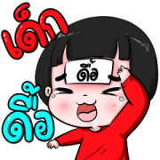 Nong Kawhom Popular Words Sticker for LINE & WhatsApp | ZIP: GIF & PNG