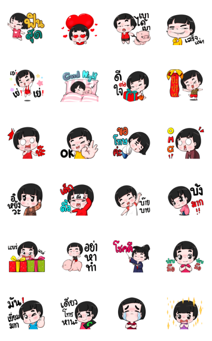 Nong Kawhom Popular Words Line Sticker GIF & PNG Pack: Animated & Transparent No Background   WhatsApp Sticker