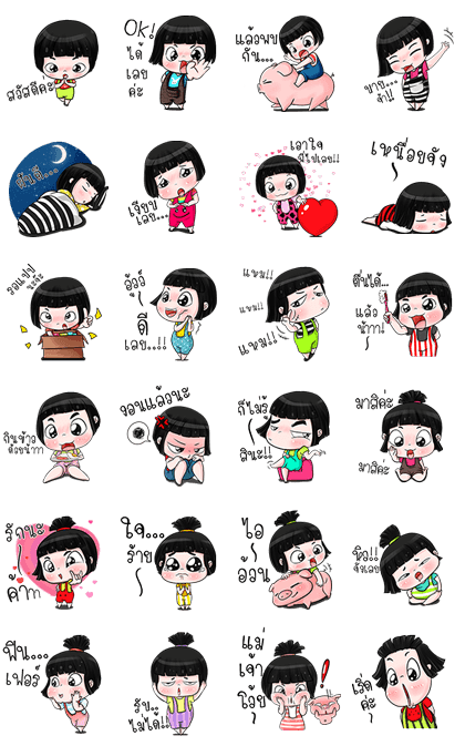 Nong Kawhom Stickers 4 Line Sticker GIF & PNG Pack: Animated & Transparent No Background | WhatsApp Sticker