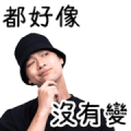 OSN Daily Life Sticker for LINE & WhatsApp | ZIP: GIF & PNG