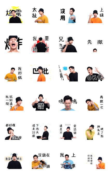 OSN Daily Life Line Sticker GIF & PNG Pack: Animated & Transparent No Background | WhatsApp Sticker
