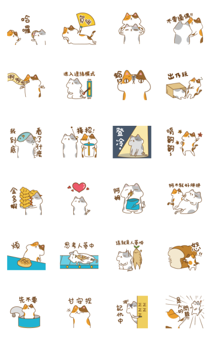Ojimeow Moving Moving Line Sticker GIF & PNG Pack: Animated & Transparent No Background | WhatsApp Sticker